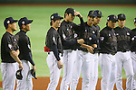 Japan team group (JPN), <br /> NOVEMBER 14, 2014 - Baseball : <br /> 2014 All Star Series Game 2 <br /> between Japan and MLB All Stars <br /> at Tokyo Dome in Tokyo, Japan. <br /> (Photo by YUTAKA/AFLO SPORT)[1040]
