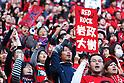 2013 J1 Stage 34 - Kashima Antlers 0-2 Sanfrecce Hiroshima