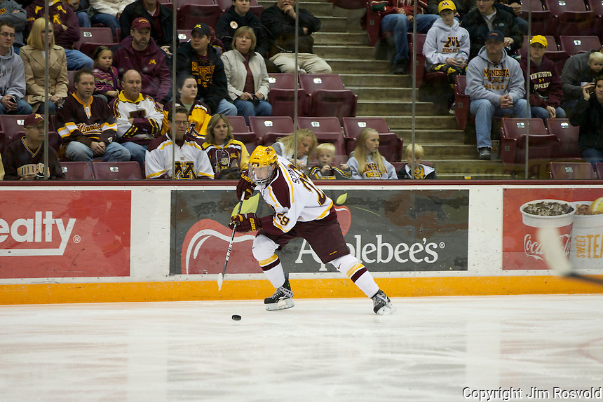 21 Oct 11: Nate Schmidt (Minnesota -29) The University of Minnesota Golden Gophers host the University of Vermont Catamounts in a non-conference matchup at Mariucci Arena in Minneapolis, MN.
