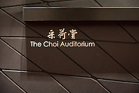 Detail, Choi Auditorium donor sign, Johnson Hall, Feb. 21, 2014. (Photo by Marc Campos, Occidental College Photographer)