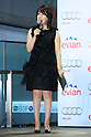 """Mitsuko Watanabe, September 06, 2014 : Tokyo, Japan - VOGUE JAPAN Editor in Chief Mitsuko Watanabe speaks during the opening ceremony of """"FASHION'S NIGHT OUT 2014"""" by VOGUE Japan on September 06, 2014 in Tokyo, Japan. The annual event took place in 20 countries where stores stay open late, offer opportunities for customers to come close to models and celebrities alike. This event started to promote the fashion industry in Japan and is held in Tokyo on September 6 and Osaka on October 18. (Photo by Rodrigo Reyes Marin/AFLO)"""
