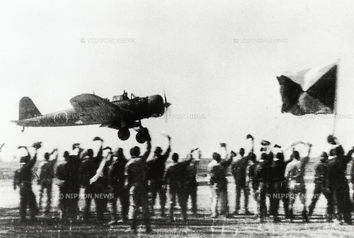 Undated - Tokkotai, or Kamikaze, were suicide attacks by military aviators from the Empire of Japan against Allied naval vessels in the closing stages of the Pacific campaign of World War II, designed to destroy as many warships as possible. (Photo by Kingendai Photo Library/AFLO)