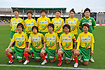 JEF United Ichihara Chiba Ladies Team Group Line-Up,.APRIL 21, 2012 - Football/Soccer : 2012 Plenus Nadeshiko League,2nd sec match between JEF United Ichihara Chiba Ladies 0-0 Urawa Reds Diamonds Ladies at Ichihara Rinkai Stadium , Chiba, Japan. (Photo by Jun Tsukida/AFLO SPORT) [0003]