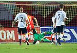 Jovan Kostovski scores for Macedonia