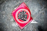 Chinese Streetsigns