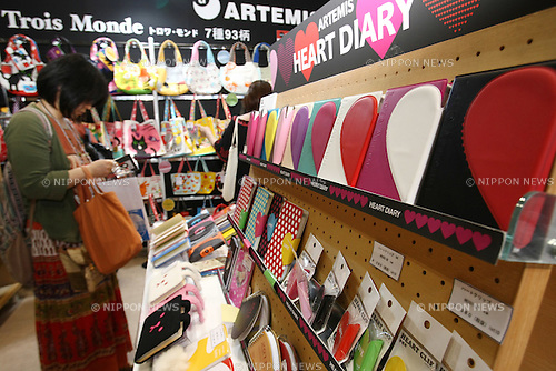 July 9, 2010   Tokyo Japan   Schedule Books Made By Artemis Company Are On