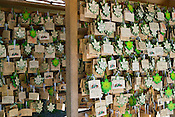Kifune Shrine just outside of Kyoto, Japan.