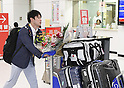Kohei Uchimura (JPN), <br /> AUGUST 20, 2016 - Artistic Gymnastics : <br /> Japanese gymnasts arrive at Narita Airport in Chiba, Japan. <br /> Japan won the gold medal <br /> at the Artistic Gymnastics men's team competition <br /> in the Rio 2016 Olympic Games. <br /> (Photo by AFLO SPORT)