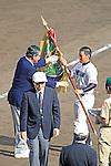 Taisei Kawai (Ryukoku-Dai Heian),<br /> APRIL 2, 2014 - Baseball :<br /> Taisei Kawai of Ryukoku-Dai Heian receives the championship pennant during the closing ceremony after the 86th National High School Baseball Invitational Tournament final game between Ryukoku-Dai Heian 6-2 Riseisha at Koshien Stadium in Hyogo, Japan. (Photo by Katsuro Okazawa/AFLO)