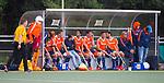 DEN HAAG -  tijdens de trainingswedstrijd Nederland-Argentinie (1-2). COPYRIGHT KOEN SUYK