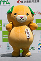 Ehime Prefecture mascot character Mican performs during the ''Local Characters Festival in Sumida 2015'' on May 30, 2015, Tokyo, Japan. The festival is held by Sumida ward, Tokyo Skytree town, the local shopping street and ''Welcome Sumida'' Tourism Office. Approximately 90 characters attended the festival. According to the organizers the event attracts more than 120,000 people every year. The event is held form May 30 to 31. (Photo by Rodrigo Reyes Marin/AFLO)