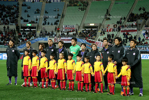 Sanfrecce Hiroshima team group (Sanfrecce), DECEMBER 16, 2015 - Football / Soccer : Sanfrecce Hiroshima team group line up prior to the 2015 FIFA Club World Cup semi-final match between Sanfrecce Hiroshima and River Plate at Nagai Stadium Osaka in Osaka, Japan (Photo by AFLO)