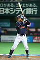 Takashi Toritani (JPN), .MARCH 2, 2013 - WBC : .2013 World Baseball Classic .1st Round Pool A .between Japan 5-3 Brazil .at Yafuoku Dome, Fukuoka, Japan. .(Photo by YUTAKA/AFLO SPORT)