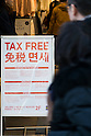 Foreign visitors walk past a Tax Free signboard on display at the entrance of a store in the Ginza district on January 20, 2016, Tokyo, Japan. The Japan National Tourism Organization reported on Tuesday 19th a record increase in foreign visitors in 2015. Approximately 19.73 million people visited Japan from abroad, up 47.3 percent. According to the report there were more Chinese visitors than from any other nation with 4.99 million coming in 2015. South Korea (4 million) and Taiwan (3.67 million) were next on the list, and over 1 million Americans also visited Japan in 2015. The number of visitors is the highest in 45 years and already close to Japan's goal of attracting 20 million foreign visitors in a year by 2020. (Photo by Rodrigo Reyes Marin/AFLO)