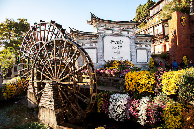 Lijiang's old town legacy is reflected in it's large waterwheels.