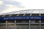 17th June 2018, Luzhniki Stadium, Moscow, Russia; FIFA World Cup Football, Group F, Germany versus Mexico;