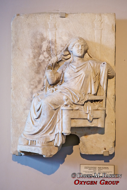 Funerary stele in Classical style, 480-420 BC., Istanbul Archaeology Museum
