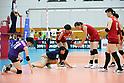 Volleyball: International Friendly Match - Japan 3-0 Chinese Taipei