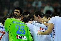 Croatia team celebrates victory against France