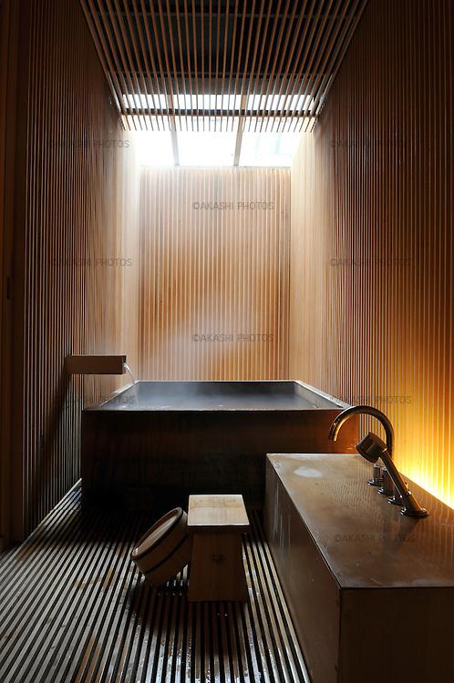 Bath at Fujiya Ryokan in Ginzan Onsen Village, traditional inn redesigned by the japanese architect Kengo Kuma in 2004.