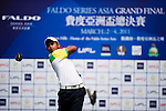 Trishul Ajjikuttira of India tees off during the 2011 Faldo Series Asia Grand Final on the Faldo Course at Mission Hills Golf Club in Shenzhen, China. Photo by Raf Sanchez / Faldo Series