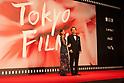 Tokyo International Film Festival 2017