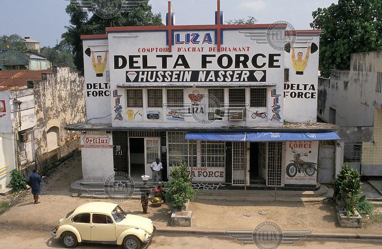 Diamond supermarket, Democratic Republic of Congo (formerly Zaire)