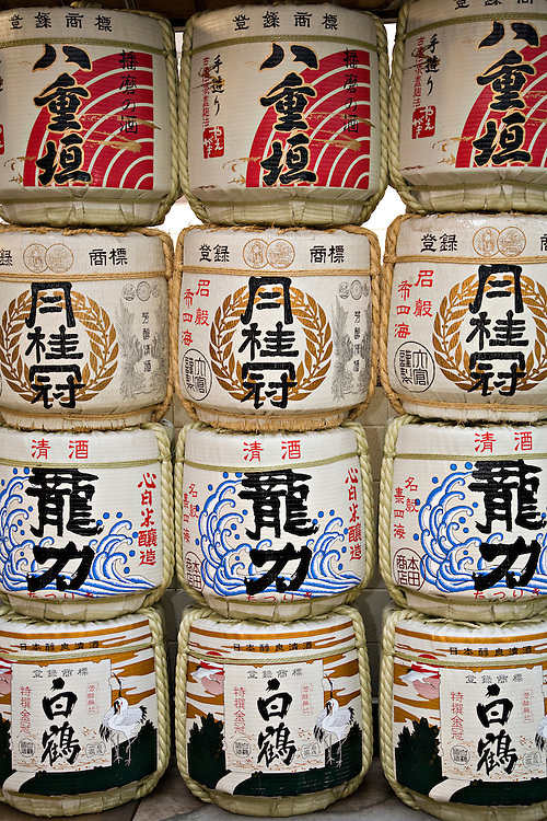 Stacked sake barrels at Shosha Shrine in Himeji Japan