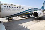Oman Airways plane, Seeb International Airport, Muscat, Oman