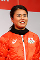 Ayana Onozuka, <br /> NOVEMBER 1, 2017 : <br /> A press conference about presentation of Japan national team official sportswear <br /> for the 2018 PyeongChang Winter Olympic and Paralympic Games, in Tokyo, Japan. <br /> (Photo by Naoki Nishimura/AFLO)