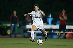 22 September 2016: Notre Dame's Sandra Yu. The North Carolina State University Wolfpack hosted the University of Notre Dame Fighting Irish at Dail Soccer Field in Raleigh, North Carolina in a 2016 NCAA Division I Women's Soccer match. Notre Dame won the game 1-0.