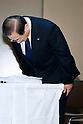 Masashi Muromachi, President and Chief Executive Officer of Toshiba Corp., bows during a news conference on September 7, 2015, Tokyo, Japan. Toshiba fell into the red for the first time in five years after announcing corrections to its net balance of more than 155 billion yen ($1.3 billion) in its delayed earnings report. The corrections are a result of padding earnings over a seven year period of accounting irregularities. (Photo by Rodrigo Reyes Marin/AFLO)