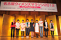L to R Mayorova Albina (RUS), Yoshimi Ozaki (JPN), Remi Nakazato (JPN), Yoko Shibui (JPN), Mai Ito (JPN), Mizuki Noguchi (JPN), Shurkhno Olena (UKR), Yukiko Akaba (JPN), Yuko Watanabe (JPN), .MARCH 11, 2012 - Marathon : Nagoya Women's Marathon 2012 during Farewell Party, Aichi, Japan. (Photo by Jun Tsukida/AFLO SPORT)[0003].
