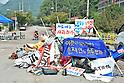 Protest againt THAAD in Seongju