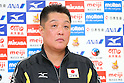 Volleyball: Japan Women's Volleyball Team press conference