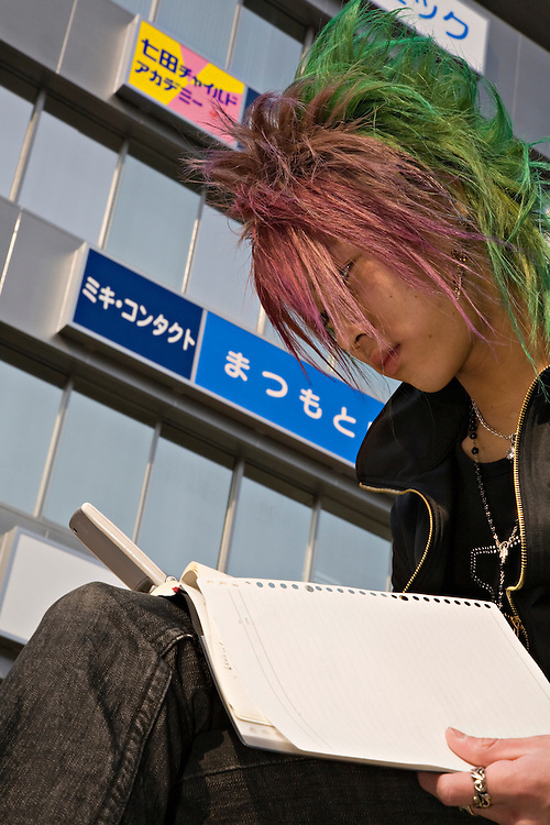 Portrait of Japanese male punk rocker working in Himeji Japan