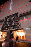 A sign on the Ginza upmarket shopping district of Tokyo, Japan..