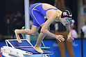 Airi Ike (JPN),<br /> SEPTEMBER 12, 2016 - Swimming : <br /> Women's 100m Butterfly S10 Heat <br /> at Olympic Aquatics Stadium<br /> during the Rio 2016 Paralympic Games in Rio de Janeiro, Brazil.<br /> (Photo by AFLO SPORT)