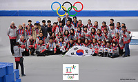 OLYMPIC GAMES: PYEONGCHANG: 2018, ©photo Martin de Jong