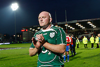 Photo: Richard Lane/Richard Lane Photography. .Barbarians v Ireland. The Gartmore Challenge. 27/05/2008. Ireland's Bernard Jackman.