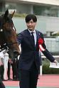Horse Racing : Kobe Shinbun Hai 2016