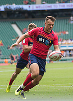 Twickenham, United Kingdom. 2nd June 2018, HSBC London Sevens Series. Game 5, Pool A, Darcy GRAHAM, taps the ball on during the New Zealand vs Scotland, played at the RFU Stadium, Twickenham, England, <br /> <br /> <br /> <br /> &copy; Peter SPURRIER/Alamy Live News