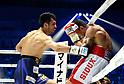 Boxing: WBA middleweight title bout: Ryota Murata vs Emanuele Felice Blandamura