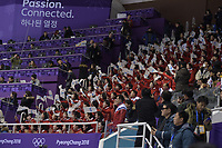 OLYMPIC GAMES: PYEONGCHANG: 10-02-2018, Gangneung Ice Arena, Short Track, Short Track fans from North Korea waving with unified flag, ©photo Martin de Jong