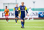 S&ouml;dert&auml;lje 2014-05-31 Fotboll Superettan Syrianska FC - &Auml;ngelholms FF :  <br /> &Auml;ngelholms Mikael Dahlgren deppar<br /> (Foto: Kenta J&ouml;nsson) Nyckelord:  Syrianska SFC S&ouml;dert&auml;lje Fotbollsarena &Auml;ngelholm &Auml;FF depp besviken besvikelse sorg ledsen deppig nedst&auml;md uppgiven sad disappointment disappointed dejected