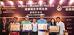 (L-R) Jim Harding Vice President of Waterford, Natalis Chan, Ronaldo Luis Nazario de Lima, Dr. Ken Chu, CEO & Chairman of Mission Hills Group, Michael Phelps, Luo Xuejuan and Tenniel Chu, Vice chairman of Mission Hills Group attend a press conference ahead the Mission Hills World Celebrity Pro-Am at the Haikou's Mission Hills Resort on October 18, 2012, in China's province of Hainan. Celebrity participants include Oscar-winning actor Adrien Brody, Oscar-nominated actor Andy Garcia, Canadian film and television actor Ryan Reynolds, American actress Minka Kelly and Korea's top male movie star Jeong Woo-Seong. Photo by Victor Fraile / The Power of Sport Images for Mission Hills
