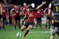 1st August 2020, Hamilton, New Zealand;  Richie Mo'unga.<br /> Chiefs versus Crusaders, Super Rugby Aotearoa, FMG Waikato Stadium, Hamilton, New Zealand.