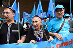 Rebiya Kadeer, JUNE 29, 2019 - Rebiya Kadeer, center, a political activist for China Uyghur ethnic minority, calls on Japan and other countries to protest the Chinese government's treatment of the ethnic group at a demonstration during the G20 Summit in Osaka, Japan. (Photo by Ben Weller/AFLO) (JAPAN) [UHU]