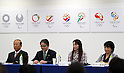 April 8, 2016, Tokyo, Japan - Tokyo2020 emblem selection committee members (L-R) Tokyo2020 committee director general Toshiro Muto, Ryohei Miyata of Tokyo University of Arts president, professional tennis player Ai Sugiyama and a paralympian Aki Taguchi announce the four candidate designs of Tokyo2020 Olympic and Paralympic Games emblems in Tokyo on Friday, April 8, 2016. The committee will decide the final design from the 14,599 entry designs on April 25.  (Photo by Yoshio Tsunoda/AFLO) LWX -ytd-