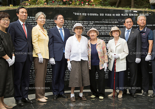 Kim Bok-dong, Kil Won-ok and Park Won-soon, Aug 29, 2016 : Kim Bok-dong (5th L) and Kil Won-ok (4th R), who said that they were forced to become a sex slave by Japanese army during World War II, Seoul Mayor Park Won-soon (4th L) and the floor leader of the main opposition Minjoo Party of Korea, Woo Sang-ho (2nd L) attend an opening ceremony for a park commemorating the victims of Japan's sexual enslavement during Japan's occupation of the Korean Peninsula (1910-45), on Mount Nam in Seoul, South Korea. The Seoul Metropolitan Government and a committee which is charge of building the memorial park held the ceremony on Monday, which  marks the 106th anniversary of the colonization. The place of the memorial park is the former residence of Japan's colonial-era resident-general, where the annexation treaty between Korea and Japan was signed on August 22, 1910. The treaty went into effect one week later. (Photo by Lee Jae-Won/AFLO) (SOUTH KOREA)